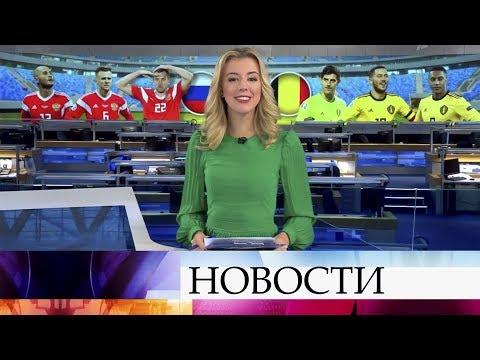 Выпуск новостей в 10:00 от 16.11.2019