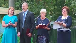 День знаний 2018г в ГБОУ Школа 2098 линейка №2 Москва