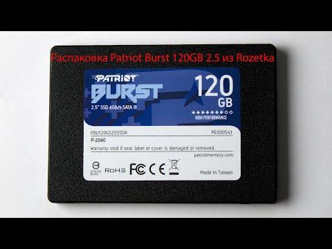 "Patriot Burst 120GB 2.5"" SATAIII TLC 3D (PBU120GS25SSDR)"