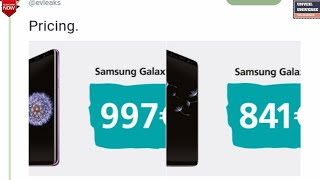 Samsung Galaxy S9 and S9+ : Price Confirmed #samsunggalaxys9 #samsung