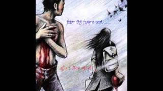 kina tenu pyar kraa lyrics by gaurav attri isapur impure version.wmv