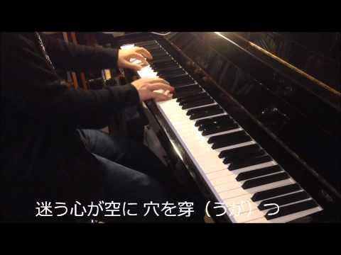Fate/Zero OP2 - To the Beginning Full Version Piano - Kalafina フェイト/ゼロ ピアノ