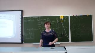 Видеоуроки учителя физики Ларисы Владимировны Терентьевой. Урок №2