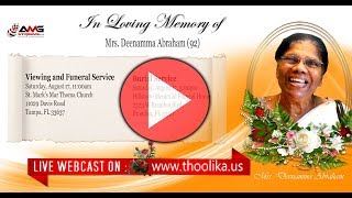 Viewing and Funeral Service: Mrs. Deenamma Abraham (92)