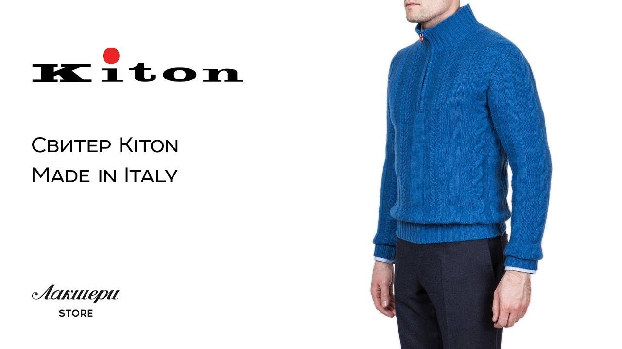 Мужской джемпер от модного итальянского бренда одежды .