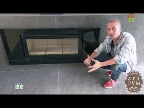 Газовый камин Stovax в передаче Дачный ответ