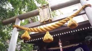 人形町・茶の木神社