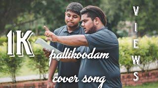 Pallikoodam Cover Song | Natpe Thunai | Mr Kaey & Flyo Mayyo | Hip Hop Tamizha | Namme Taan-Da