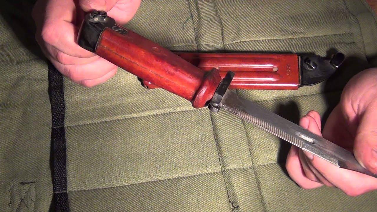 Штык-нож АК-74. - YouTube