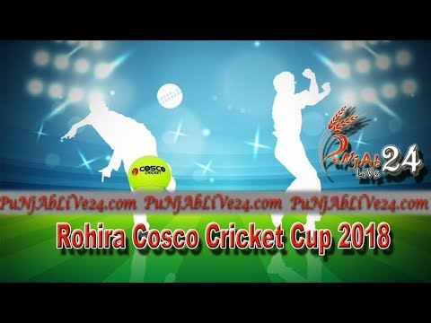Rohira Cosco Cricket Cup 2018