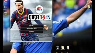 FIFA 14 не запускается( Помогите решить проблему(, 2013-09-24T07:30:53.000Z)