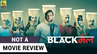 Blackmail | Not A Movie Review | Sucharita Tyagi | Film Companion
