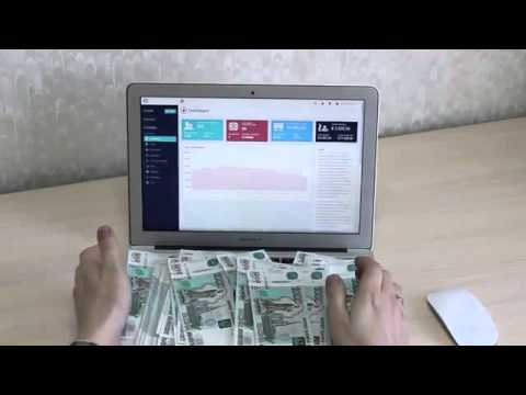 Видео Скачать программу для заработка в интернете на автопилоте без вложений