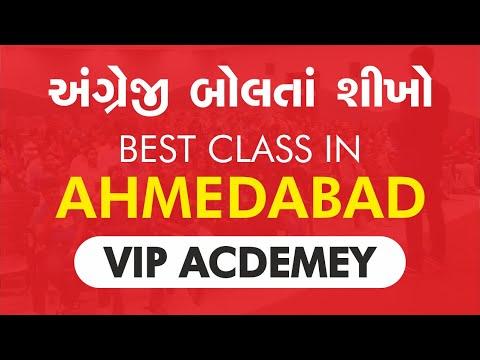 English Speaking At VIP ACADEMY L Best Spoken English Academy In Gujarat