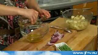 Картофельный салат от Ольги Баклановой (Вся Соль)