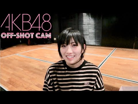 AKB48 OFF-SHOT CAM #6 (Behind cam) / AKB48[Official]