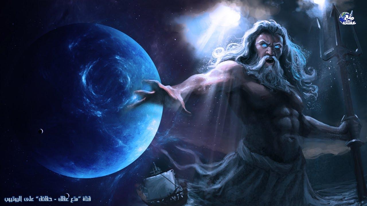 حقائق عن كوكب نبتون | الكوكب الأزرق أله البحر عند الأغريق !