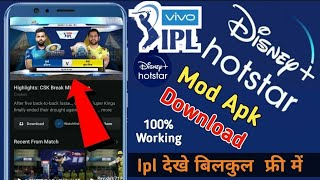 How To Watch Live IPL On Hotstar For Free   Hotstar Mod Apk   Premium Membership   100% Live Proof