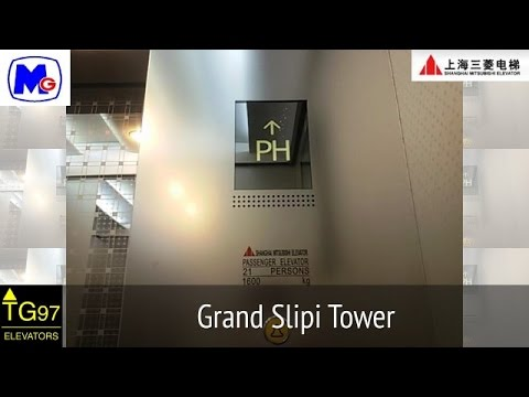 Lift Tour - Grand Slipi Tower, Jakarta