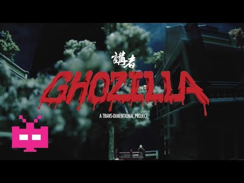 [ MV ] 👻  Ghozilla : Fat B, ONO, YM  👻  Guangzhou Hip Hop China Rap 广州说唱