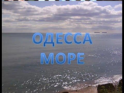 Одесса: фото Черного моря в черте города Одесса
