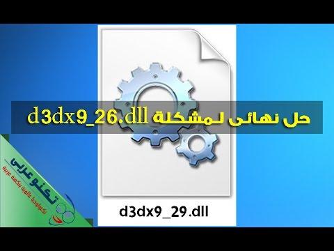 dx3dx9 26