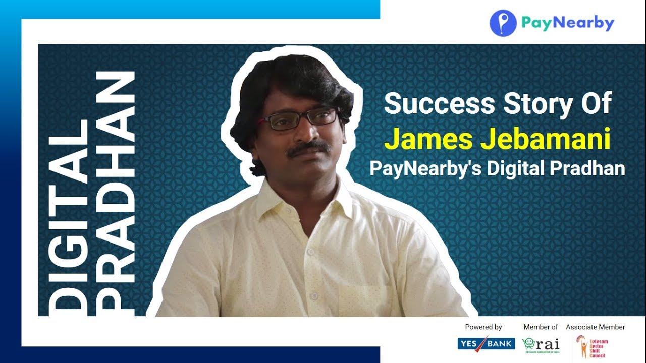 Success Story of Paynearby – DSL Web Technology