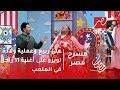 أغنية مسرح مصر - على ربيع وعملية ولادة لويزو على 11 راجل فى الملعب
