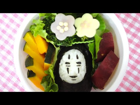 no face bento lunch box kyaraben youtube. Black Bedroom Furniture Sets. Home Design Ideas