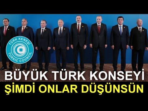 Erdoğan, Büyük (TURAN) Birliğini KURUYOR! (6 Devlet Tek Millet) TÜRK KONSEYİ