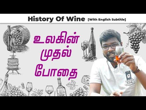 கிளியோபாட்ராவின் அழகின் ரகசியம் இந்த ஒயின் | History of Wine| Unavu Arasiyal - Wine | Big Bang Bogan