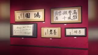 Recuerdo del Dr. Hideyo Noguchi en Noguchi Hideyo Memorial Hall 野...