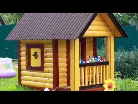 Потрясающие детские  игровые домики для дачи   30 ФОТО