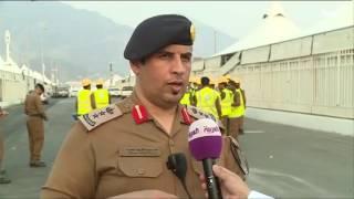 تجهيزات السلامة في خيام الحجيج