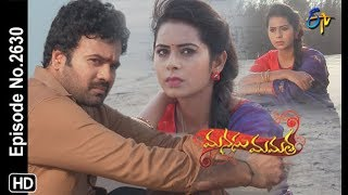 Manasu Mamata | 25th June 2019| Full Episode No 2630 | ETV Telugu