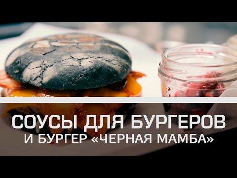 Домашняя горчица самая первая домашняя приправа к мясу