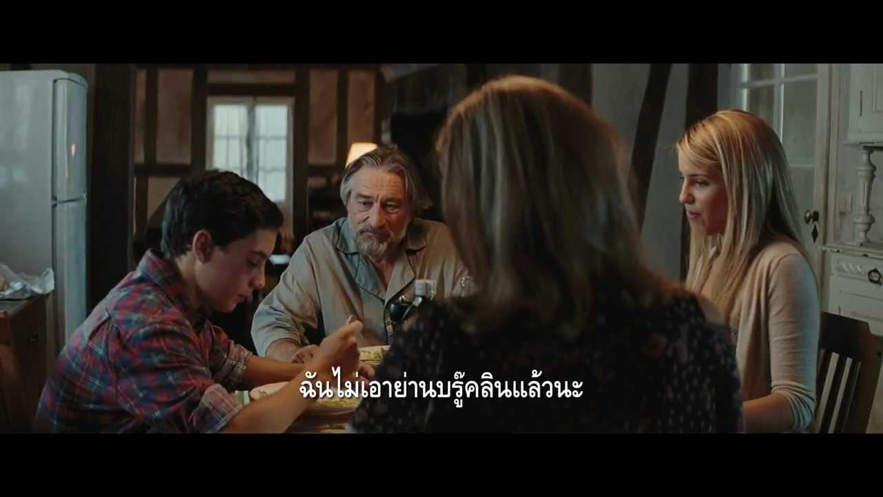 Photo of มิเชลล์ ไฟฟ์เฟอร์ ภาพยนตร์ – Malavita [Official Trailer HD]