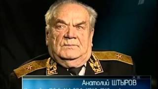 Бесшумный флот России.Таинственный проект 877.Неатомные подводные лодки.Ударная сила