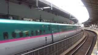 JR Shinkansen Hayabusa Bullet Train Leaving Tokyo Central Station