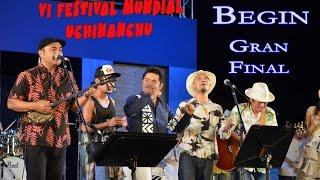 "Begin en el ""6to FESTIVAL MUNDIAL UCHINANCHU"""