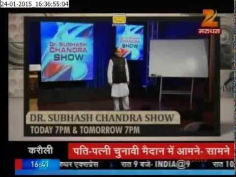 Career Mantra @ Zee TV at IPS BUSINESS SCHOOL Jaipur