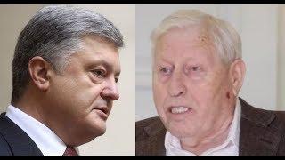 Политический расклад на 22 08 19 / Сэм Кислин о коррупции Порошенко