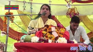 भाई बहिन का प्यार #सुपरहिट गीत //Punam Shastri @दिव्य ज्योति पूनम शास्त्री