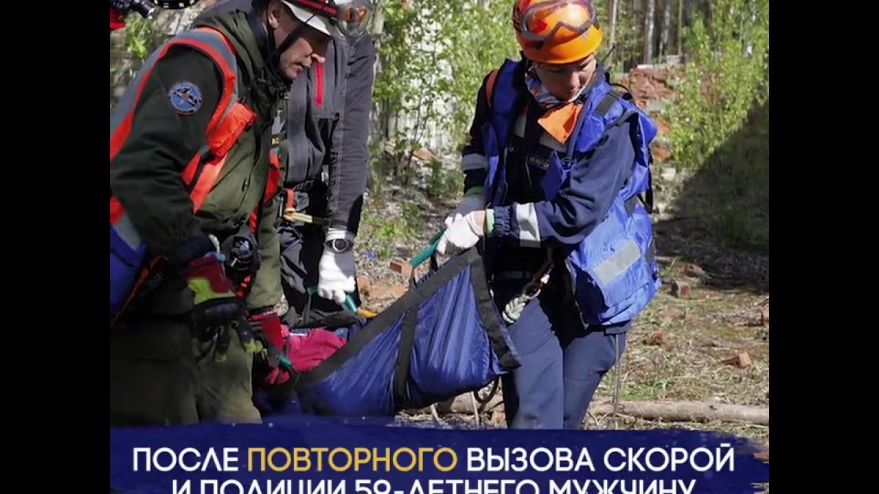 Заблудившегося в лесу грибника выгнали из больницы из за грязных ног