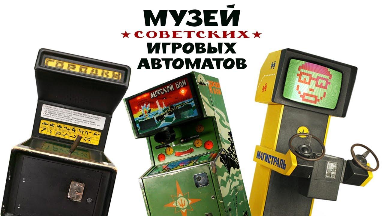 Игровой Автоматы Играть Бесплатно Онлайн