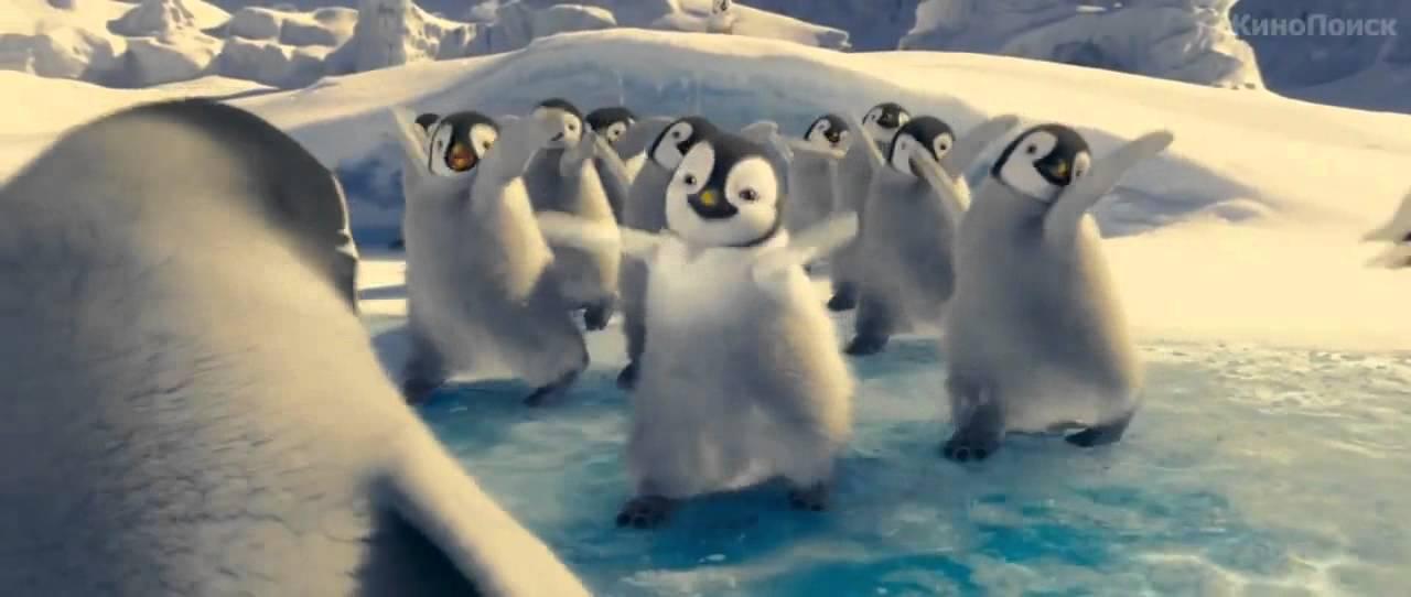 Download Делай ноги2 / Happy Feet Two (русский трейлер)