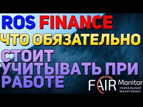 """""""Ros Finance"""" -"""