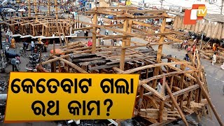 Construction of chariots in full swing ahead of Rath Yatra in Puri