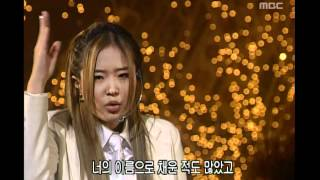 Koyote - Passion, 코요태 - 패션, Music Camp 20001223