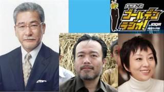 フリージャーナリストの常岡浩介さんが、イラクのクルド人自治政府の拘...